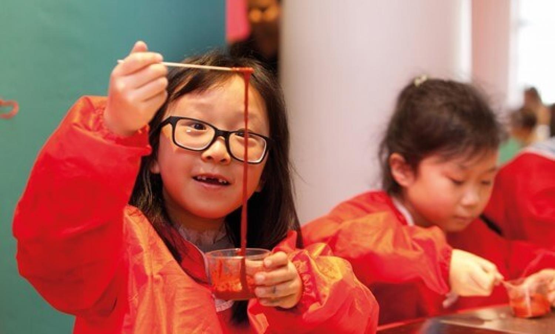 City Arts Centre - Edinburgh Science Festival